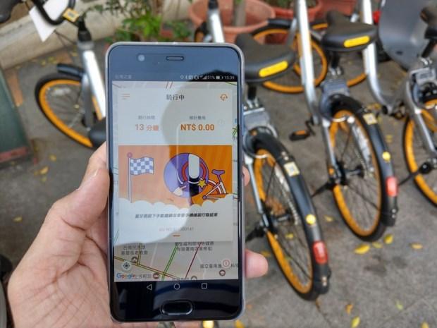 體驗心得:台南 oBike 無樁共享自行車試騎,自由停車無拘束 IMAG0861
