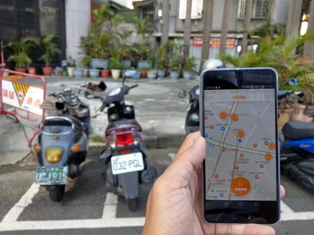 體驗心得:台南 oBike 無樁共享自行車試騎,自由停車無拘束 IMAG0867