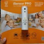 好市多3C:CP值超高 iSensor Pro 網路攝影機,具備臉部辨識、App 即時警報、免費雲端儲存,居家旅遊必備便宜又好用
