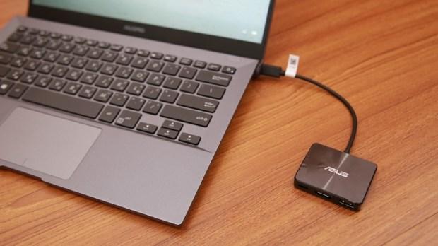 ASUSPRO B9440 全球最輕薄的14吋商務筆電開箱評測,10小時電力續航出差超方便! IMG_6588