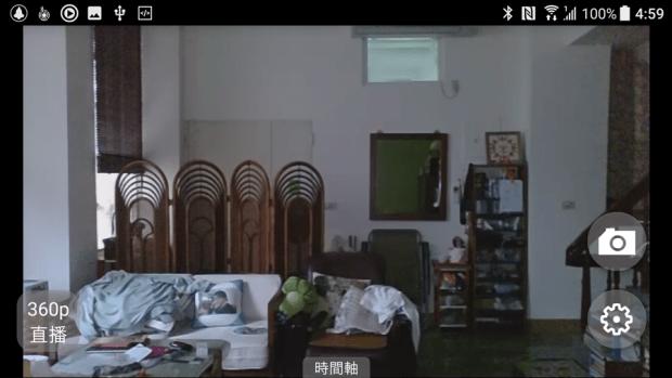 好市多3C:CP值超高 iSensor Pro 網路攝影機,具備臉部辨識、App 即時警報、免費雲端儲存,居家旅遊必備便宜又好用 Screenshot_20170614-165949