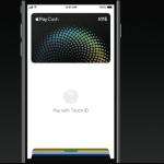 付款不用帶現金,Apple Pay Cash 直接用 iMessage 就能付款!