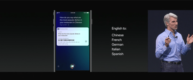 iOS 11 帶來 11 項重大更新,強化人工智慧應用、行動支付以及更聰明的 Siri WWDC2017-155