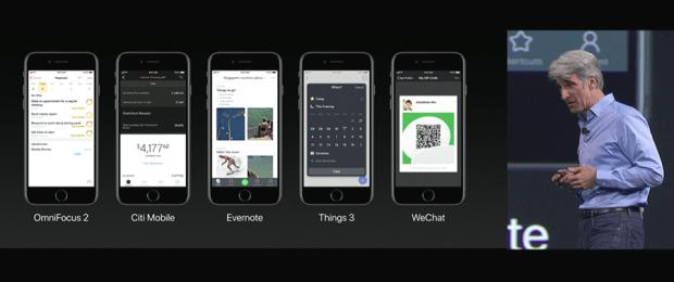 iOS 11 帶來 11 項重大更新,強化人工智慧應用、行動支付以及更聰明的 Siri WWDC2017-157