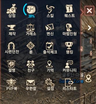 韓版天堂M 完整中文化界面翻譯對照說明 image-19