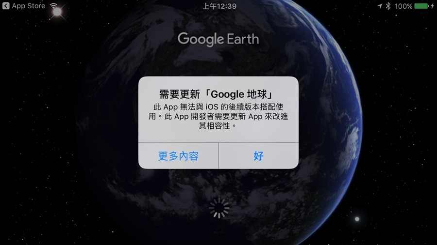 ios 32 位元 app