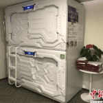 假共享真租用,北京「共享睡眠艙」違法遭當局要求撤除