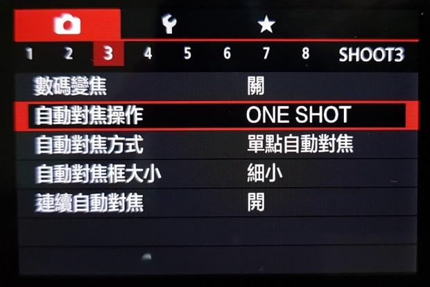 輕薄隨身高階數位相機 Canon PowerShot G7X Mark II 評測,參加神腦線上年中慶再送更多好禮! 20170718_171224-1