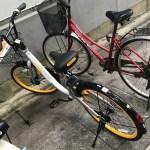 新加坡共享單車服務oBike不僅在台影響道路使用 英國倫敦也出現相同問題