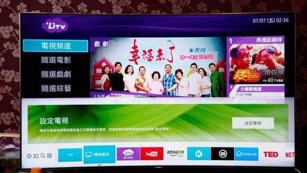 幾可亂真的超真實色彩!Samsung Q8C 65 吋 QLED 量子點電視開箱、評測 7073365