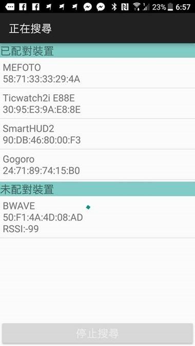 用 i-Ctrl 艾控讓手機變為無線遙控,遙控器 Bye bye clip_image0144
