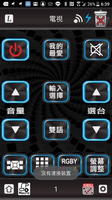 用 i-Ctrl 艾控、BWAVERC藍波控讓手機變為無線遙控,遙控器 Bye bye clip_image0164