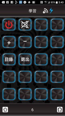 用 i-Ctrl 艾控讓手機變為無線遙控,遙控器 Bye bye clip_image0264