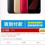 臉書上有批手機特價好便宜?開箱仿冒 OPPO R11 給你看!