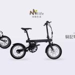 騎記電動助力摺疊自行車不是來自小米? 讓我們來釐清一下...
