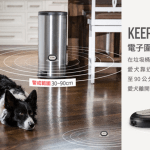 GARMIN 竟推出「電擊」寵物訓練裝置,吠叫、靠近禁區自動放電,極不人道