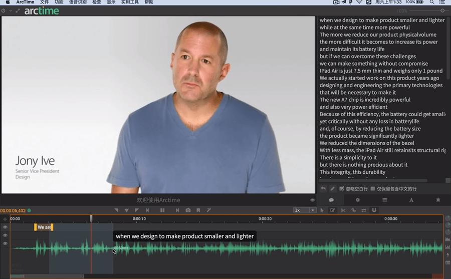 上字幕10倍快!超方便的 Arctime 影片上字幕/製作字幕軟體 (Windows/macOS/Linux 系統) 032
