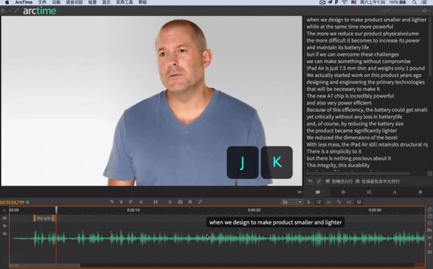 上字幕10倍快!超方便的 Arctime 影片上字幕/製作字幕軟體 (Windows/macOS/Linux 系統) 033