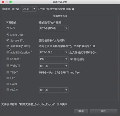 arctime 字幕製作 上字幕