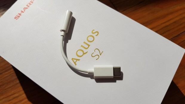 日系血統 SHARP AQUOS S2 開箱評測:用中階機的價格享受旗艦機的相機性能 20170819_151701