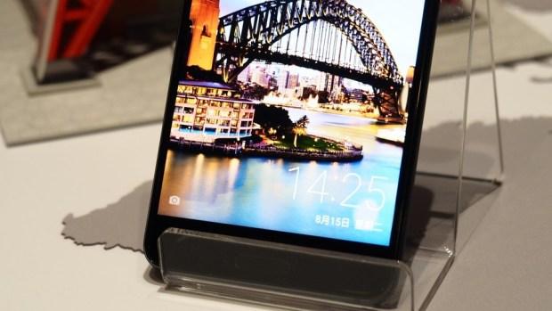 日系品牌 SHARP 推出無邊框新機 AQUOS S2,多項特色極似傳說中的 iPhone 8 8150382