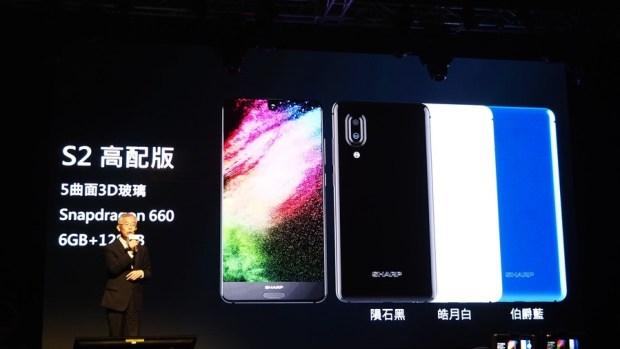 日系品牌 SHARP 推出無邊框新機 AQUOS S2,多項特色極似傳說中的 iPhone 8 8150402