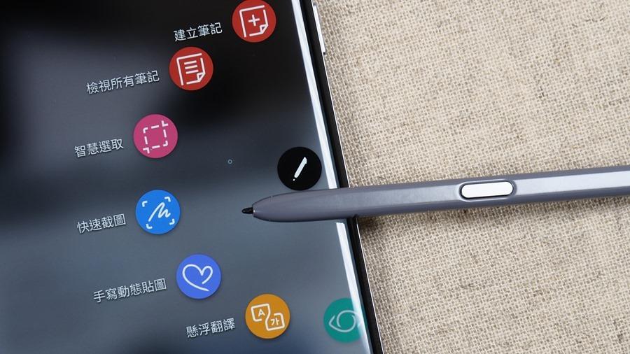 搭載雙鏡頭的 Galaxy Note8 來了!價格 30000 有找,預購禮超大器! 8280879