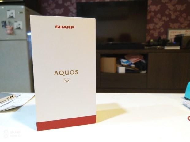 日系血統 SHARP AQUOS S2 開箱評測:用中階機的價格享受旗艦機的相機性能 IMG_20170829_011402