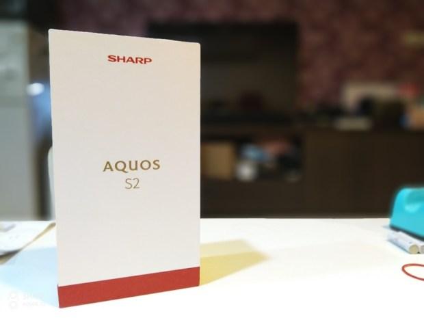 日系血統 SHARP AQUOS S2 開箱評測:用中階機的價格享受旗艦機的相機性能 IMG_20170829_011601