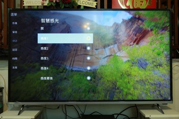 推坑你BenQ 50吋4K HDR 智慧低藍光電視 (50JM700),護眼現在開始都不遲 IMG_7212-065