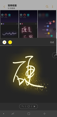 Samsung Galaxy Note8 完整評測:有史以來最接近單眼相機畫質的照相手機 Screenshot_20170918-235308