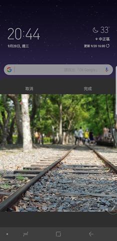 Samsung Galaxy Note8 完整評測:有史以來最接近單眼相機畫質的照相手機 Screenshot_20170920-204405