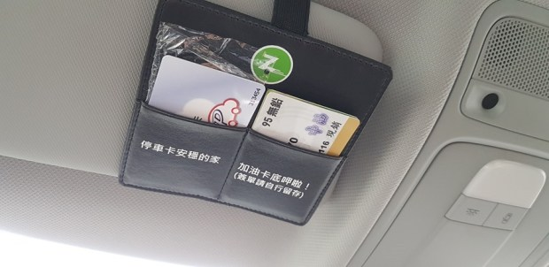 Zipcar 共享汽車體驗心得:大台北24小時隨時可租好方便 20170913_151032