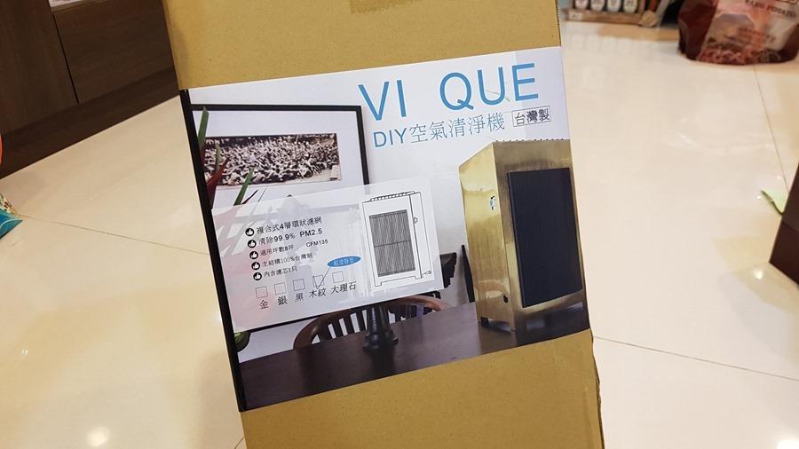 [關箱文] 千元買到的 DIY 空氣清淨機值得嗎?實際玩玩就知道! 20171013_221245
