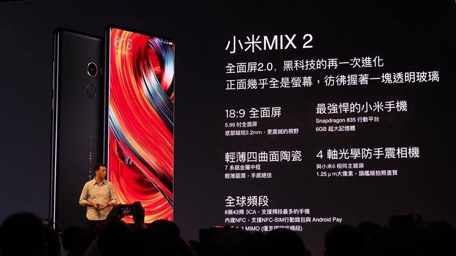 全面屏手機始祖「小米 MIX 2」正式在台灣上市,大螢幕佔比 14,999 輕鬆入手 A191740