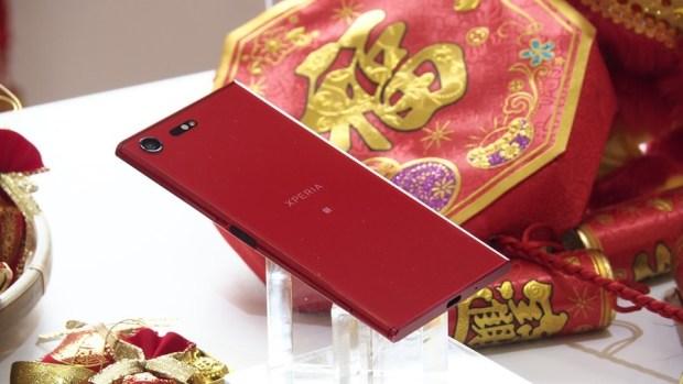 Sony Xperia XZ Premium 推出超亮眼新色「鏡紅」,搶搭今年秋冬時尚精品手機! A251845