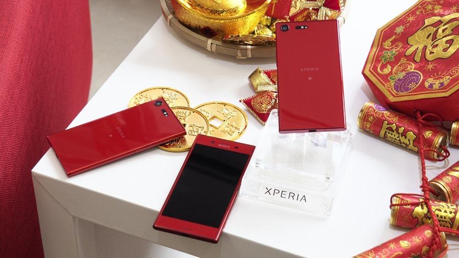 Sony Xperia XZ Premium 推出超亮眼新色「鏡紅」,搶搭今年秋冬時尚精品手機! A251846
