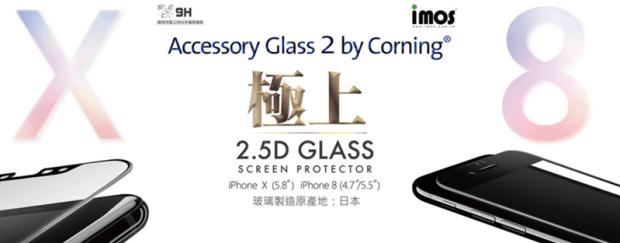 Apple 公布 iPhone X 螢幕維修價格,貴到吃手手 Image-005
