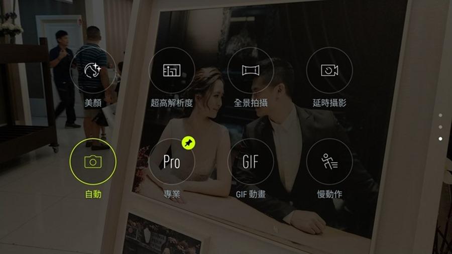 半價就能買到旗艦級相機!ASUS ZenFone 4 (ZE554KL) 評測 Screenshot_20171022-120035