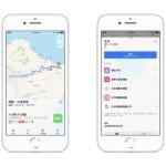 蘋果地圖服務新增台灣地區大眾運輸系統資訊 方便指引換車接駁