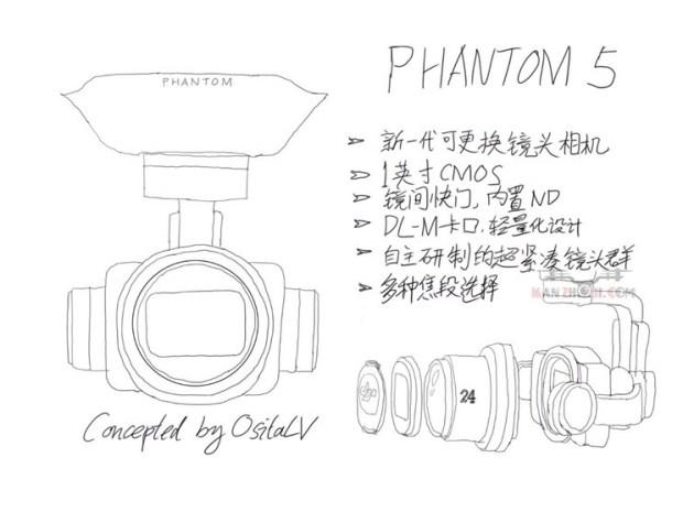 DJI 空拍機 Phantom 5 諜照流出,將採用可換鏡頭設計!? 214754ndvvva0pkp0kgvo5