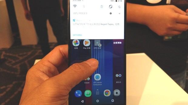 HTC U11+ 正式發表,承襲 U11 強勁效能與相機,邀請五月天擔任兩岸三地代言人 23004402_10211870817979944_8496963301352377517_o