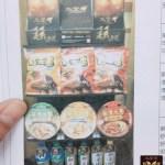 台灣天堂M商品「再戰手遊包」曝光,內含虛擬寶物卡並與10款商品合作大放送