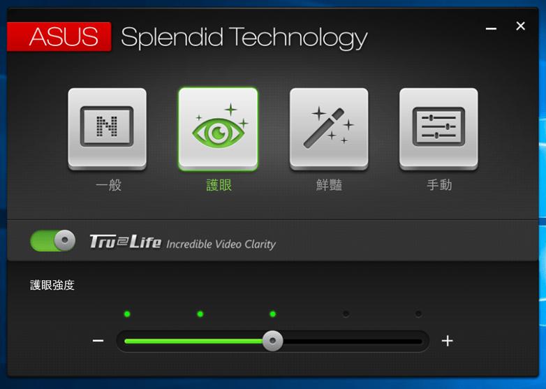 ASUS ZenBook Pro UX550開箱評測:15.6吋大螢幕極致效能筆電,「美.力 超越極限」超有誠意的選擇 ASUS-3