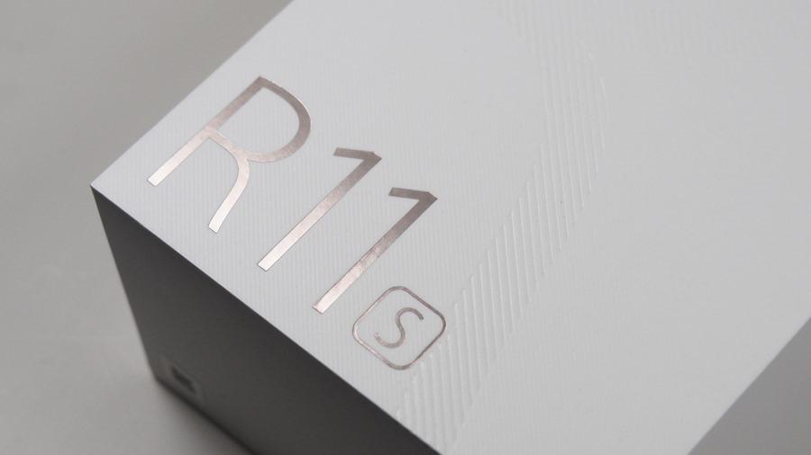 第 54 屆金馬獎 (金馬54) 網路線上直播,入圍者手上拿的手機是哪隻? B252574