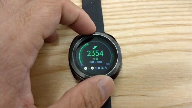 Samsung Gear Sport 開箱評測,兼具運動貼身教練與智慧手錶的時尚組合 IMAG0869