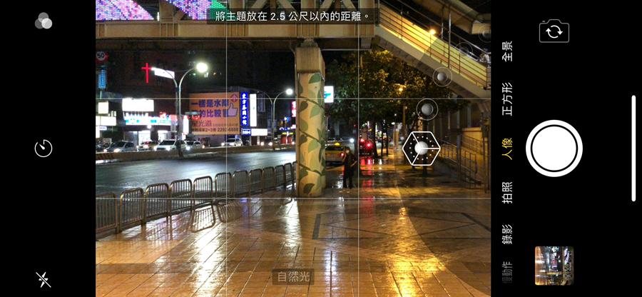 iPhone X 詳細評測,性能火爆、自拍鏡頭意外超實用! (含實拍照片) IMG_0170
