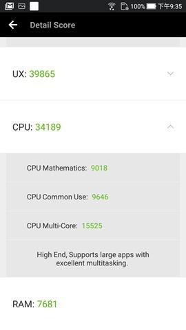 半價就能買到旗艦級相機!ASUS ZenFone 4 (ZE554KL) 評測 Screenshot_20171007-213512
