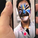 蘋果將有條件開放第三方App取用Face ID驗證資訊