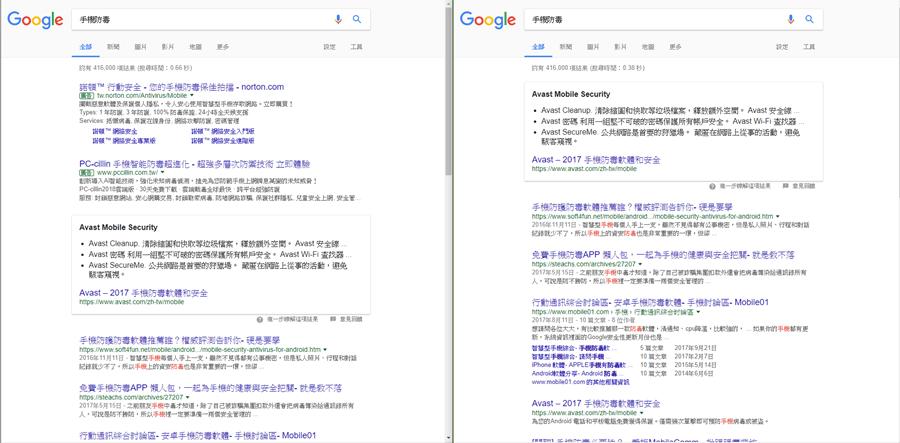 擺脫搜尋引擎「同溫層」,如何關閉 Google 個人化搜尋結果 image-7